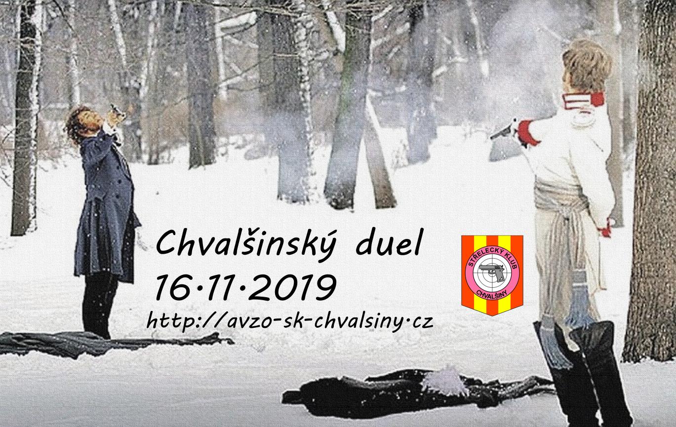 Duel 2019
